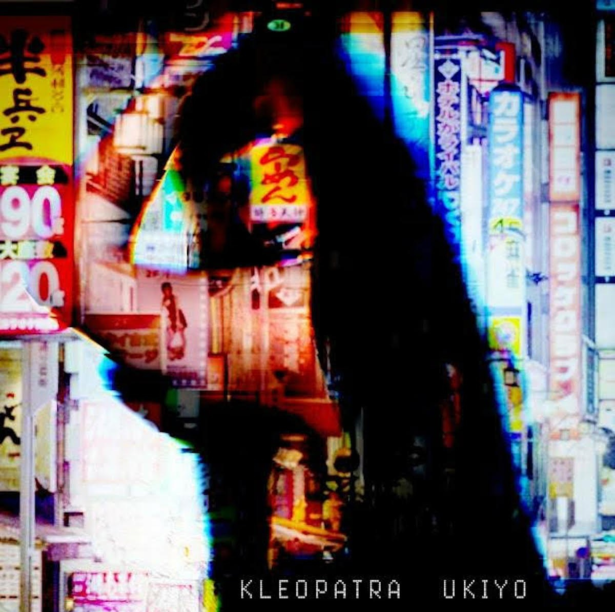 Kleopatra CD Cover